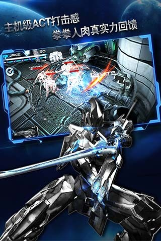 聚爆Implosion游戏图片