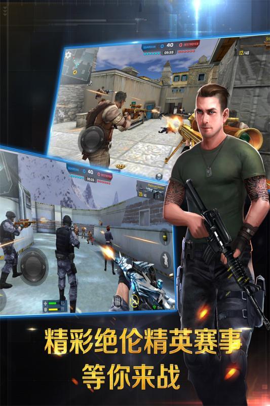 正义枪战游戏图片