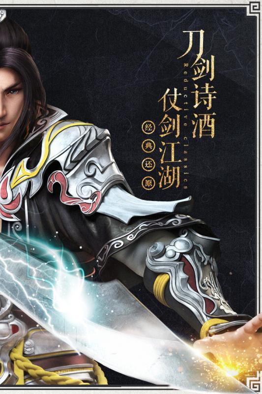 绝世武神游戏图片