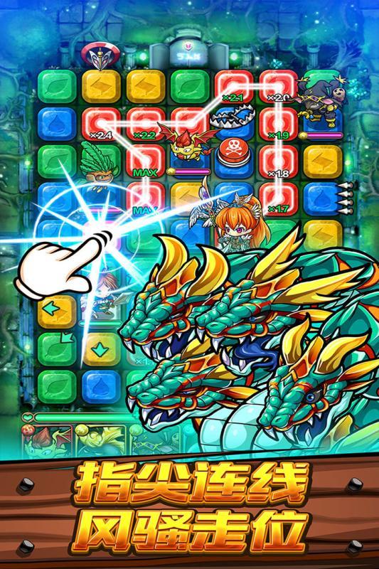 波可龙迷宫游戏图片