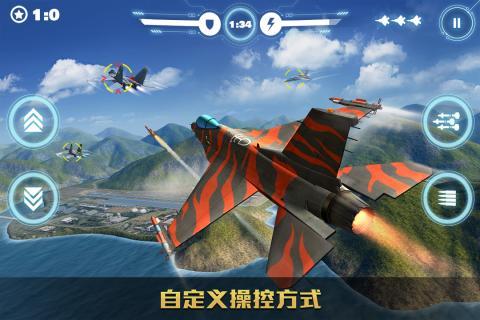 空战争锋游戏图片