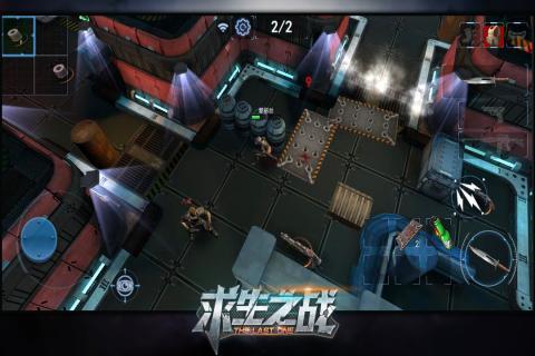 求生之战游戏图片