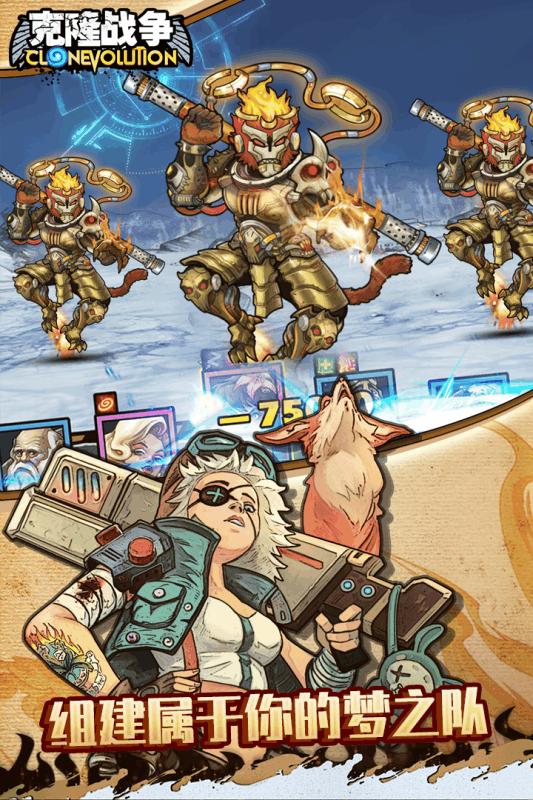 克隆战争游戏图片