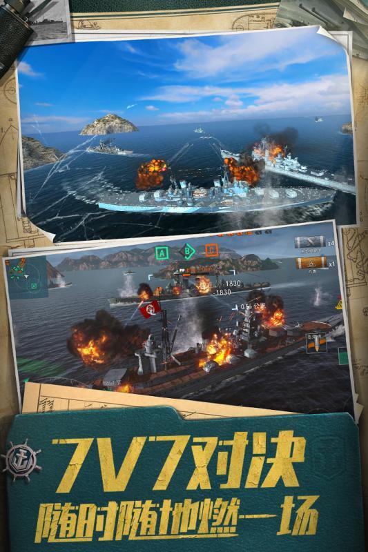 战舰世界闪击战游戏图片