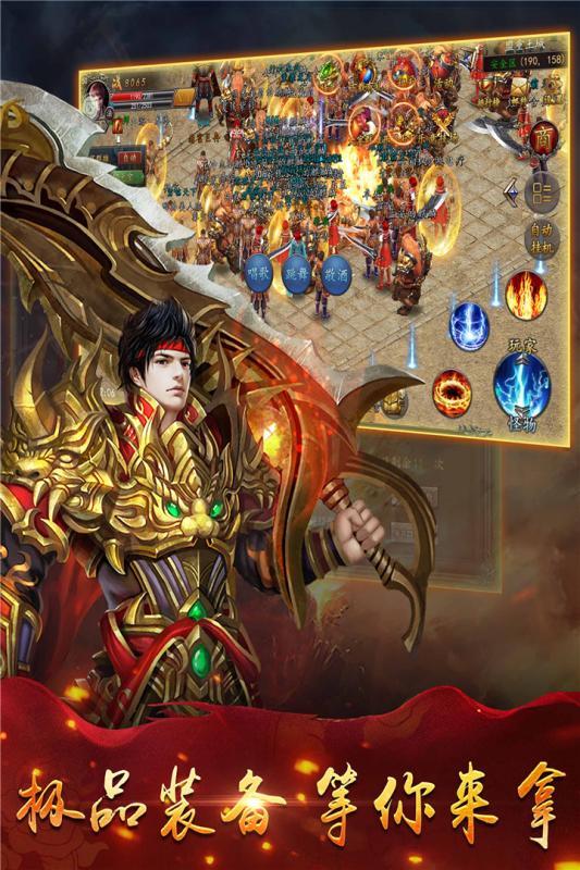 时空神域游戏图片